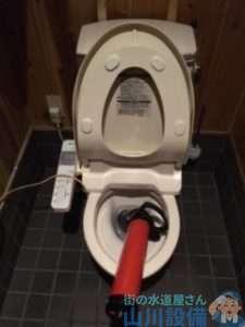 兵庫県神戸市中央区下山手通  トイレつまり修理