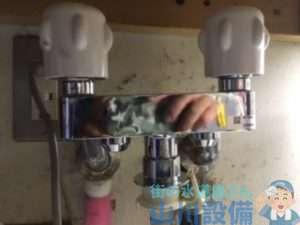 奈良県生駒市谷田町  洗濯機用混合水栓水漏れ修理  混合水栓交換
