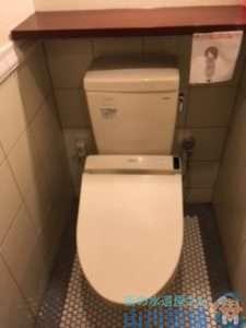大阪府大阪市北区小松原町  トイレタンクレバー故障修理