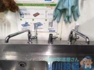 大阪府堺市南区鴨谷台  厨房洗い場蛇口水漏れ修理  蛇口交換