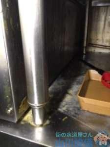 兵庫県尼崎市東難波町  厨房水道水漏れ修理