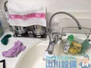 大阪府和泉市光明台  キッチン混合水栓水漏れ修理  混合水栓交換