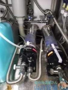 奈良県北葛城郡王寺町久度  水道水漏れ修理