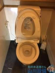 奈良県奈良市四条大路  トイレつまり修理