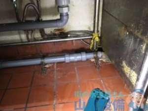 大阪府寝屋川市高宮  排水管水漏れ修理