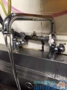 大阪府大阪市中央区難波千日前  厨房蛇口水漏れ修理