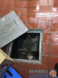 大阪府大阪市平野区喜連西  排水管水漏れ修理  排水管つまり修理  ドレンクリーナー