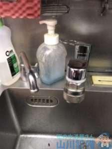 大阪府大阪市平野区長吉川辺  厨房シングルレバー混合水栓交換