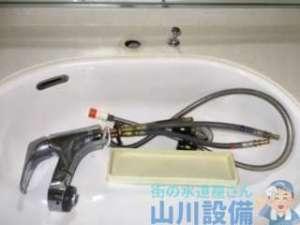 大阪府東大阪市荒本北  洗面所下の水漏れ修理  洗面台混合水栓水漏れ修理  混合水栓交換