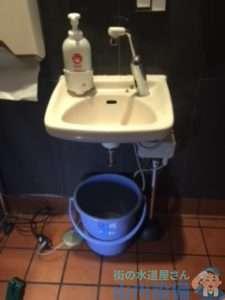 奈良県桜井市阿部  手洗い排水つまり修理  ドレンクリーナー