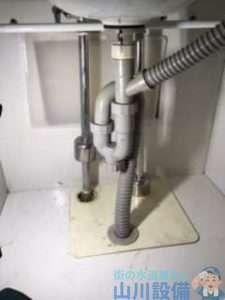 大阪府東大阪市鴻池町  洗面所排水つまり修理  ドレンクリーナー