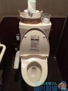 奈良県葛城市東室  トイレつまり修理
