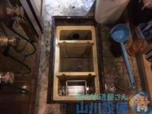 大阪市西区京町堀のCRAFT BEER BASE garden様に排水管詰まりの修理で呼ばれました!