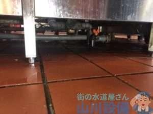 大阪府松原市高見の里  アイスペール排水管水漏れ  排水管つまり修理  ドレンクリーナー