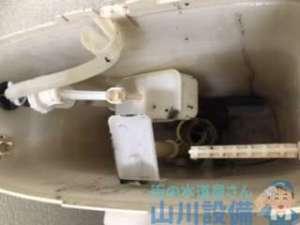 大阪府大阪市北区大淀中  トイレ水漏れ修理