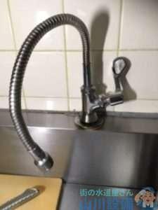 大阪府大阪市北区中之島  厨房水栓止水不良水漏れ修理  水栓交換