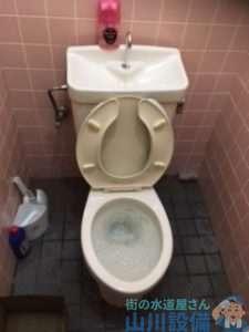 大阪府大阪市中央区瓦屋町 トイレつまり修理
