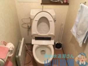 トイレつまりと言えば山川設備、1番多い除去方法はローポンプ作業で95%の巻、西宮市桜谷町編