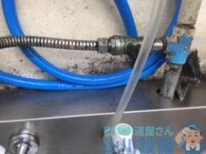 高槻市芥川町より厨房シンク下から水漏れ修理依頼が舞い込むの巻