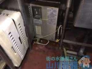 食洗機給湯管水漏れ修理、堺市堺区大仙西町編