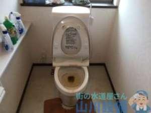 高血圧と糖尿病の薬飲んでる人はトイレつまりを起こしやすい?その真相とは…の巻、摂津市千里丘東編