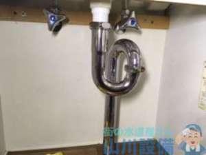 リフォームだけが修理じゃない洗面化粧台の修理あれこれの巻、大阪市中央区谷町編