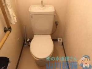 大阪市住吉区長居東よりトイレ便器と床の間からの水漏れ修理依頼