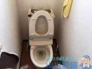 東大阪市三ノ瀬より原因不明のトイレ水漏れ修理