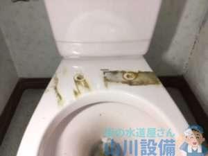 岸和田市春木本町の依頼はトイレ内手洗い排水パイプ水漏れ修理とウォシュレット取り付け!