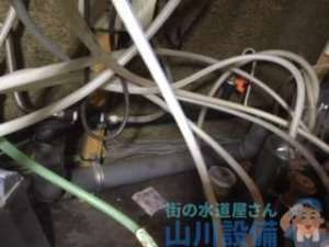 大阪市東住吉区住道矢田の店舗でのドリンクバー下から異臭、排水臭がする。
