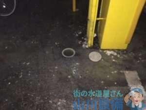 大阪市城東区関目でのグリストラップ排水管つまり修理依頼
