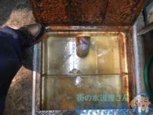 大阪市西成区岸里よりグリストラップ排水つまり修理依頼