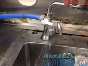 大阪市中央区北浜より厨房蛇口水漏れ修理依頼