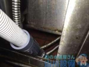 大阪市住之江区新北島より排水管の水漏れ修理依頼