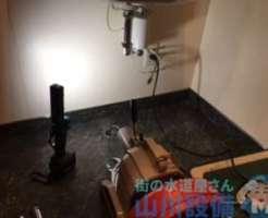 伊丹市荒牧南から洗面所で排水つまり修理依頼