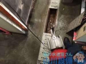 京都府久世郡久御山町森南大内の店舗で起こった排水管のつまりの原因とは?