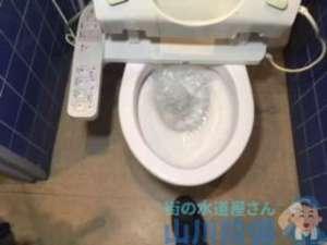 西宮市東町のトイレつまり修理が超悪質(汗)