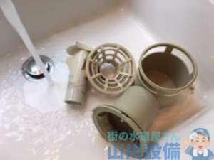 大阪市平野区瓜破西のマンションで洗濯排水管を高圧洗浄機で清掃をして来ました。