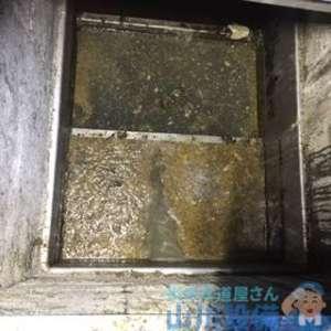 奈良市針町での排水設備の水道トラブルが難解でした