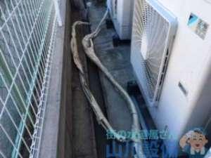 大東市諸福よりエコキュート配管水漏れ修理依頼