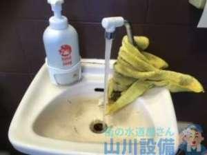 西宮市大屋町より厨房内手洗い排水つまり修理依頼