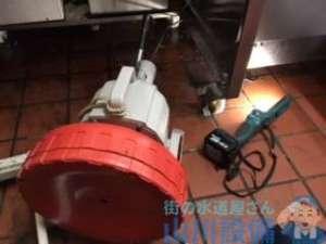 尼崎市七松町より製氷機の下付近からの水漏れの巻、原因は排水管のつまり編
