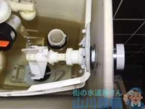 大阪市中央区道頓堀にてトイレタンクの故障はレバーの不具合