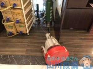 吹田市豊津町の排水つまりはなるべくしてなってます。