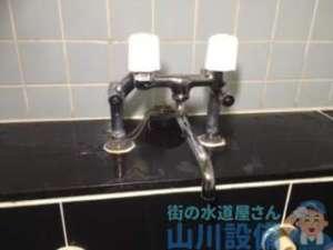 先日お伺いした西宮市津門西口町の浴室混合水栓の交換