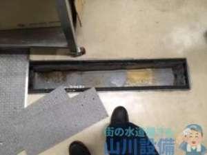 大阪市北区角田町の排水つまり修理はビルに入るのにすったもんだ(苦笑)