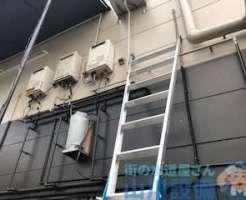 堺市東区日置荘田中町で給茶機からお湯が出ない(苦笑)