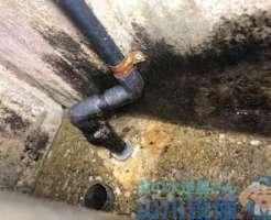 東大阪市西石切町の水道管破裂?による水漏れ修理