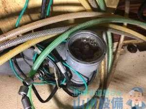 大阪市北区天神橋でドリンクバー下の排水管水漏れ原因は排水管つまりによる逆流でした!