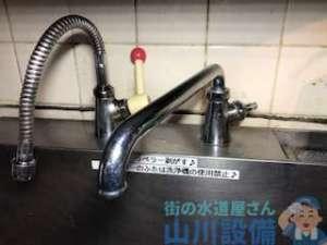 厨房各種水栓水漏れの修繕 大阪市中央区難波